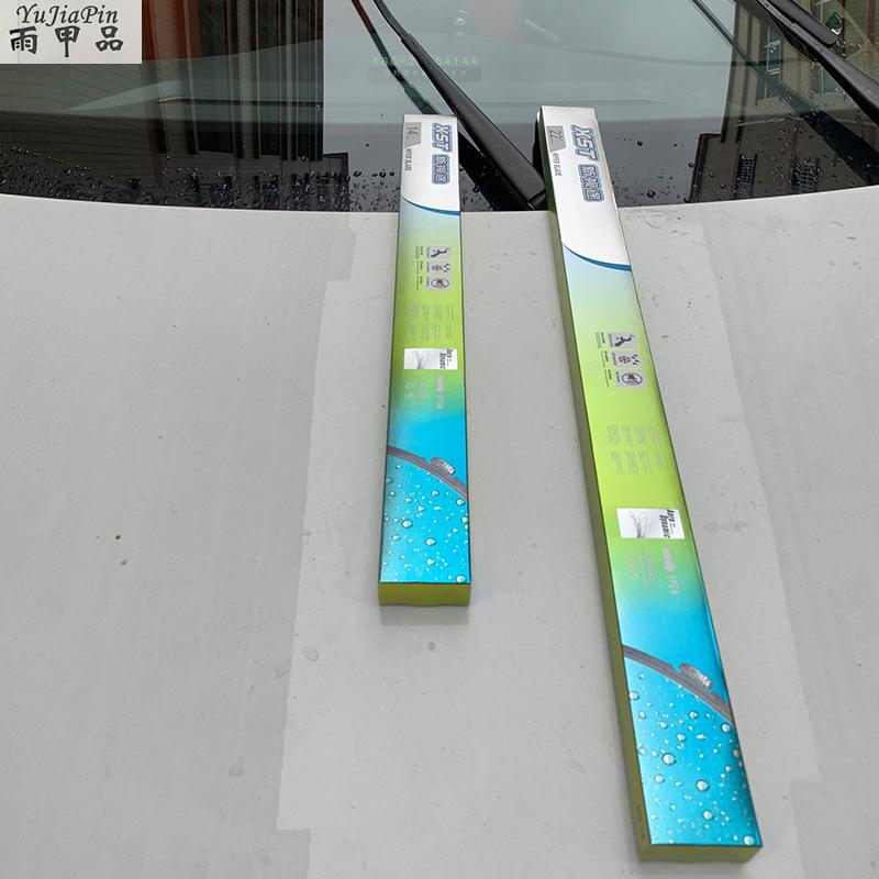 惠州汽车通用型镀膜雨刷 静音三段式雨刮片